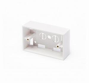 BOX IN PLASTICA 503 PER PLACCHE A MURO - BIANCO (NW-BOX503-WH)