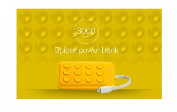 POWER BANK 3000 MAH (M-PBSP30YB) GIALLO